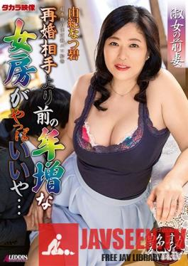 SPRD-1280 I Prefer My Older First Wife Over My Second Wife After All... Natsumi Yuki