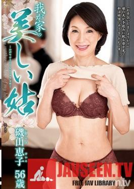 KAAD-044 Beautiful mother-in-law Keiko Isoyama