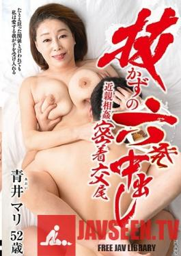 NUKA-038 6 Creampie Cum Shots Without Ever Withdrawing Hard And Tight Shameful Sex Mari Aoi