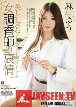 RBD-439 The Sadness of the Beautiful Woman Perfumer Yu Aso