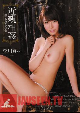 SOE-697 Incest - Forbidden Brother and Sister Love Mau Morikawa