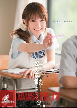 XV-884 School days Hotaru Yukino