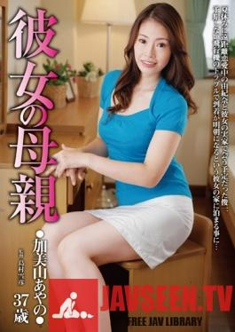 KBKD-1500 My Girlfriend's Mom Ayano Kamiyama