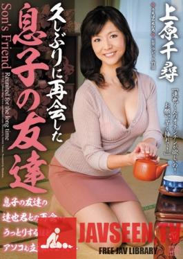 JUX-013 Seeing My Son's Friend After A Long Time... Chihiro Uehara
