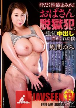 VEC-419 Sweaty Lust! My Step-Aunt Devoured Me And Asked Me To Creampie Her Yumi Kazama
