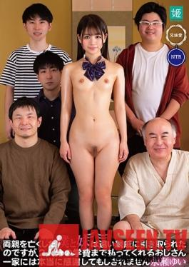 MKON-030 My Little Stepsister And I Lost My Parents And Were Taken In By Our Distant Relatives, And Since Our Uncle Was Offering To Pay For Our Educations, We Could Never Thank Them Enough Yui Nagase