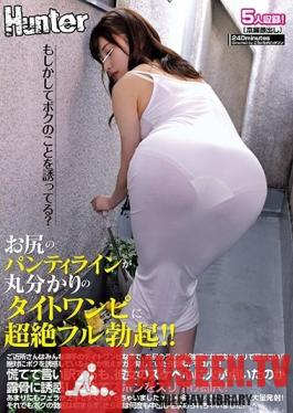 HUNTA-774 She Was Wearing A Tight One Piece Dress That Totally Showed Off Her Panty Lines, And I Immediately Got Rock Hard!! My Neighbors Are All Wearing Thin And Tight One Piece Dresses That Show Off Their Asses And Curves, So...