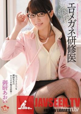 SOE-706 Erotic Glasses Wearing Medical Intern Aoi Mikuriya