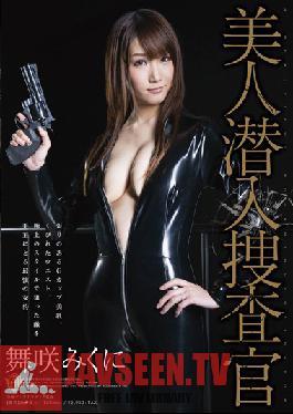 SDMT-931 Beautiful Undercover Investigator Mikuni Maisaki