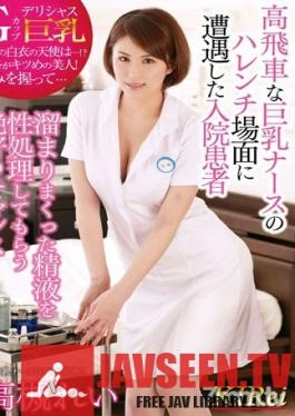 KIR-009 An Overnight Patient Discovers The Dirty Side Of A Haughty Nurse - She's Here To Provide Sexual Relief - Rei Takatsuki
