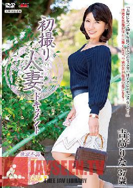 JRZD-966 First Time Filming My Affair Rina Yoshitaka