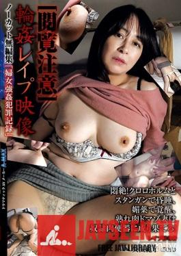 EMBZ-201 (Caution Before Viewing) A Glorious, Orgasmic Video Record Of Uncut, Unedited, G*******g Sex! Awakened By Aphrodisiacs, This Ripened Flesh Fantasy Maso Bitch Wife Has Gone To Ends Of Oblivion To Experience Cum Bucket Sexual Ecstasy! Noriko Yada
