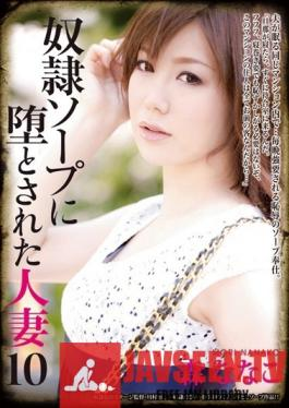 RBD-451 Housewives Become Soap Slaves 10 Nanako Mori
