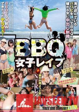 SVDVD-794 BBQ Barbecue Women's BBQ Inviting Parisi playing in the sea to BBQ! Sanctioned vaginal cum shot by disliked woman!