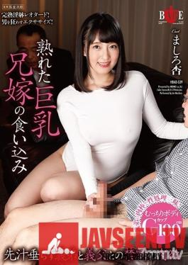 HBAD-539 Buxom Sister-In-Law Cameltoe--Forbidden Lust With Her Rock-Hard And Pre-Cum Dripping Brother-In-Law And Father-In-Law An Mashiro