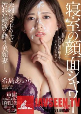 JUL-227 A Facial Sperm Shower In The Bedroom This Wife Got Her Beautiful Face Defiled With Cum On Her Marriage Bed Airi Kijima