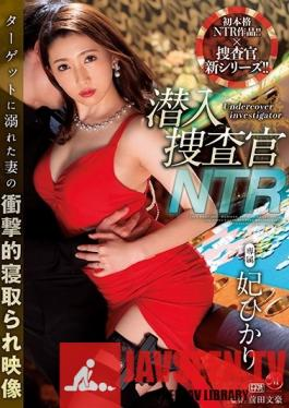 JUL-228 Undercover Investigation NTR A Video Of A Shocking Cuckold Fuck Featuring Our Target, A Wife Who Descends Into The Pleasure Of Fucking Hikari Kisaki