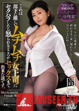 JUL-235 When I Sexually Taunted My Strict But Voluptuous Lady Boss, Instead Of Getting Mad At Me, She Fucked Me. Rin Okae