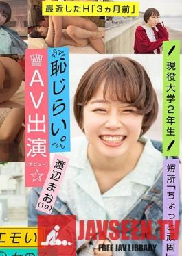 EMOI-009 An Emotional Girl / Shy For Appearance In AV (Debut) / We Love Mana Sakura / D-cup / 155cm Tall / Currently 2nd Year University S*****t / Mao Watanabe (19)