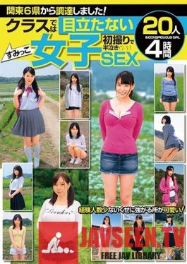 JKSR-448 We Gathered These Babes From The 6 Prefectures Of The Kanto Region! Homely Girls Who Don't Call Attention To Themselves In Class Are Sobbing In Their First Time Shots 20 Girls 4 Hours