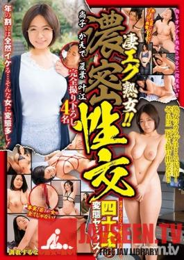 JKSR-446 Extremely Erotic Mature Woman!! Hard Sex The Perverted Desires Of Every Older Woman Will Be Granted. Perverted Sex With A Woman In Her 40s! Naoko Kaede Natsuha Kanae