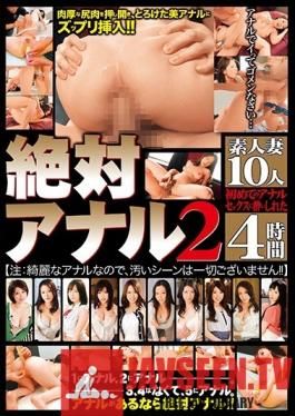 BDSR-418 Anal Forever 2 Amateur Housewives Can't Get Enough Of Their First Anal Sex 10 Girls 4 Hours