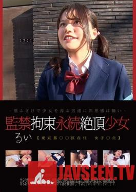 AGAV-024 Confined And Tied Up, Barely Legal Girl Continuously Made To Cum - Rui Otowa