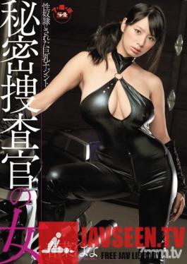 SOE-727 Secret Woman Investigator Agent With Big Tits Becomes A Sex Slave Hana Haruna