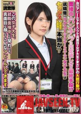 SDMT-944 Panty Shot As Last Resort To Get A Job!? Going Out In Recruit Suits During A Job Recession. Is It True That College Girls Will Let You Fuck Them?