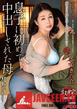 SPRD-1287 A Stepmom Gets Creampied By Her Stepson For The First Time - Yuri Satsuki