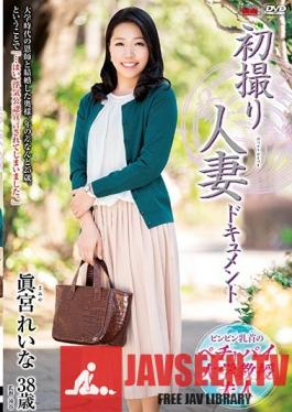 JRZD-969 First Time Filming My Affair Reina Mamiya