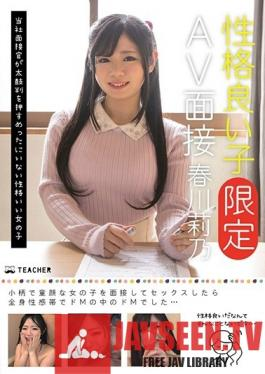 JMTY-027 A Good-natured Girl [Limited