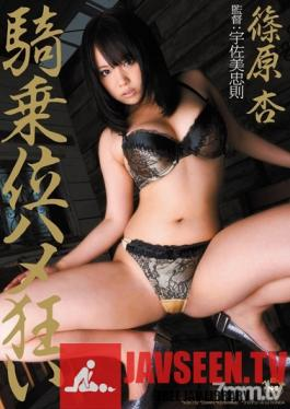 SOE-732 Crazed Cowgirl Position An Shinohara