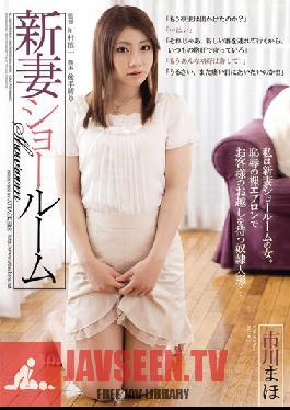 RBD-465 New Wife Showroom Maho Ichikawa