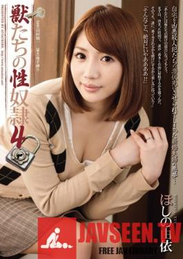 RBD-467 Sex Slave Animals 4 Yui Hoshino
