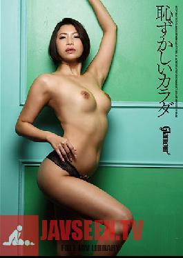 HMGL-183 Shameful Body Braingasm! Anaconda Fuck! - Takigawa Honoka