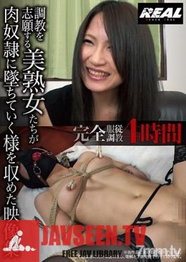 BRTM-007 Studio Real Works - Movie Collection Compiling Mature Women Who Desire A Breaking In Then Fall Into The Desires Of The Flesh