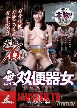 NEOB-006 Studio h.m.p - A Double-Edged Cum Bucket Girl Serious Pissing / Serious Cum Swallowing / Serious Bukkake 76 Massive Cum Shots Azusa Misaki