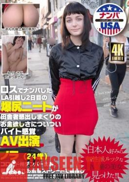 HIKR-167 Studio High-Kara/Mousouzoku - We Picked Up A Girl With A Huge Ass Who Just Moved To L.A. From The Countryside 2 Days Ago - She Does Her Porno Debut To Make Some Money - Nora, 24yo