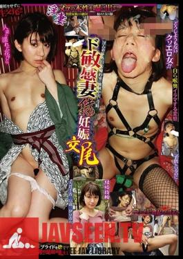 AWS-005 Studio Jewel - De Sensitive Wife Iki Rolled Pregnant Mating Chika Onuki 34 Years Old