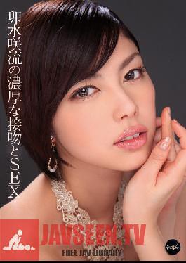 IPZ-161 Studio Idea Pocket - Saryu Usui 's Sticky Kisses and SEX