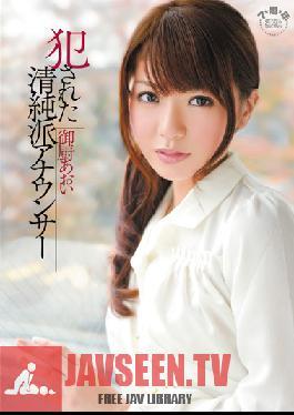 SOE-741 Studio S1 NO.1 STYLE - Pure Newsreader Aoi Mikuriya Violated