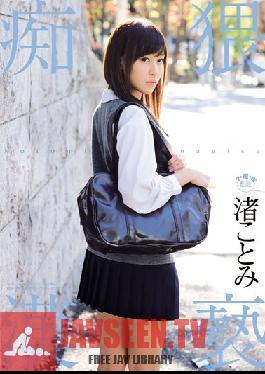 SOE-746 Lustful Groper Kotomi Nagisa