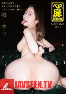 TCUG-002 Ass Tongue Yu Shinoda