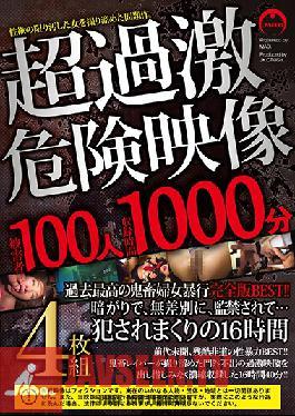 SPJK-003 Super Extreme Video Collection 100 Women 1000 Min