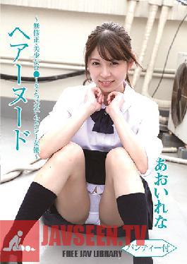 BTHA-044 Uncensored Hair Nudes A Beautiful Girl Lolita A Tiny Sexy Actress Lena Aoi