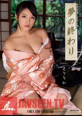 RBD-480 Female Author, Saori Kirishima - Dream's End - Eririka