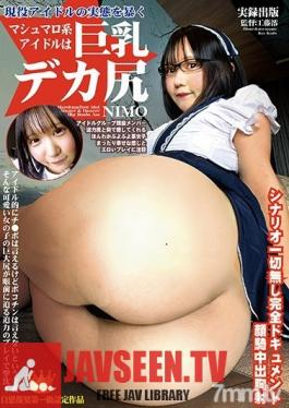 ZBDD-005 This Marshmallow-Soft Idol Has Big Tits And A Pretty Ass A Totally Complete And Unscripted Documentary That Will Expose The True Nature Of An Actress! Closeup Shots Of Her Armpits, Ass / Face Riding / Foot Licking / Titty Fuck Action / Creampie