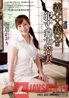 RBD-481 Secret Family Rape Stories Young Wife Violated By Father In Law and Brother In Law Kaori Saejima