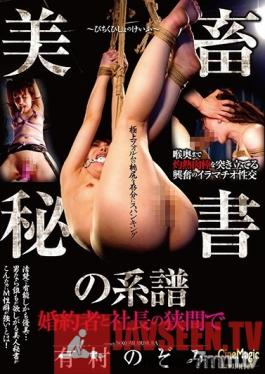 CMC-238 A Beautiful Specimen Of Secretary Caught Between Her Lover And Her Boss Nozomi Arimura